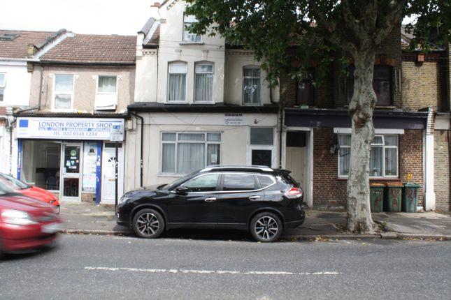 Thumbnail Flat to rent in Katherine Road, London