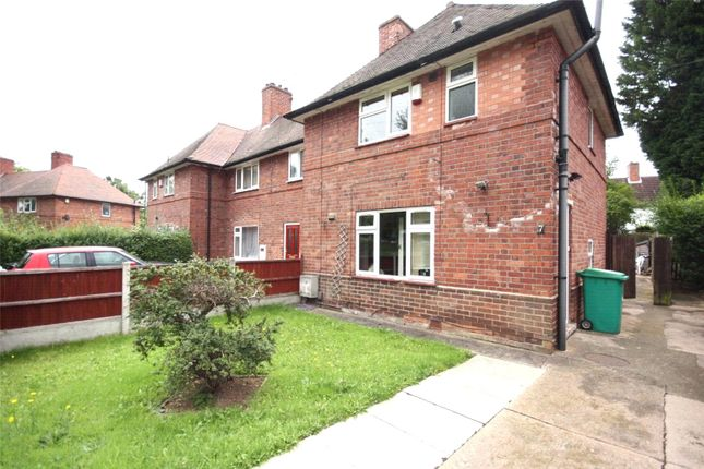 Thumbnail End terrace house to rent in Hathern Green, Beeston, Nottingham