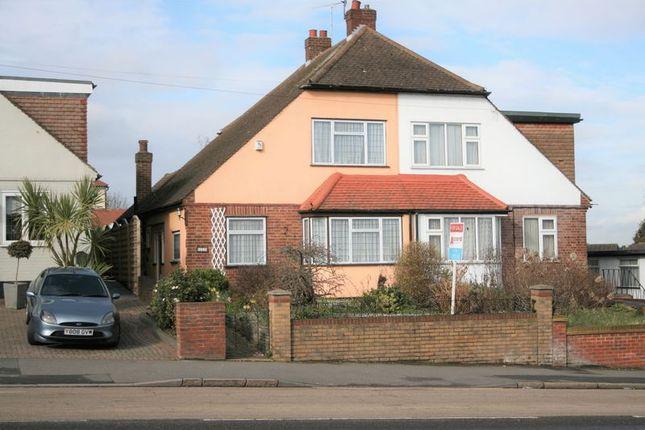 Thumbnail Semi-detached house for sale in Pettits Lane, Marshalls Park, Romford