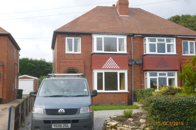 Thumbnail Detached house to rent in Cadeby Road, Sprotbrough, Doncaster