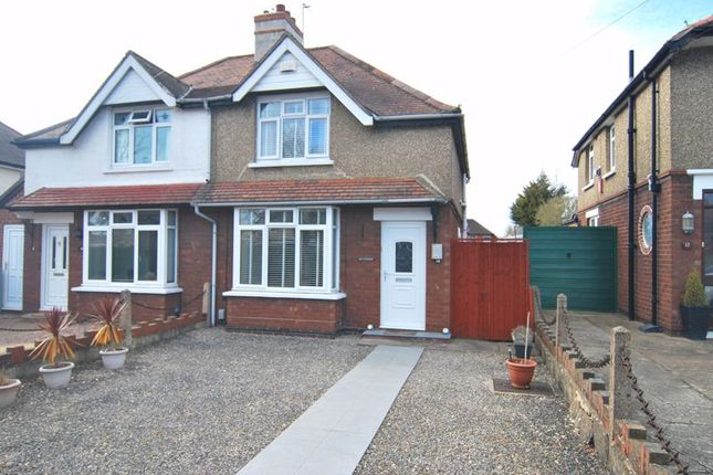 Thumbnail Semi-detached house for sale in Kendal Road, Longlevens, Gloucester