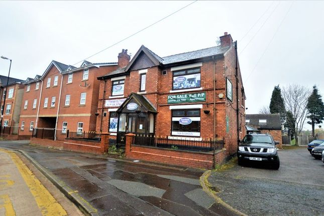 Thumbnail Detached house for sale in Denton Road, Audenshaw, Manchester