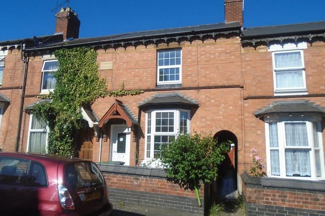 Thumbnail Property to rent in Lodge Road, Redditch