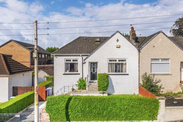 Thumbnail Semi-detached bungalow for sale in 12 Waverley Drive, Rutherglen, Glasgow