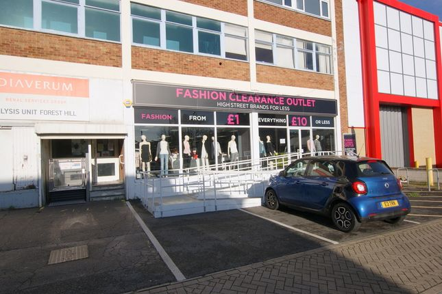 Retail premises to let in Stanstead Road, London