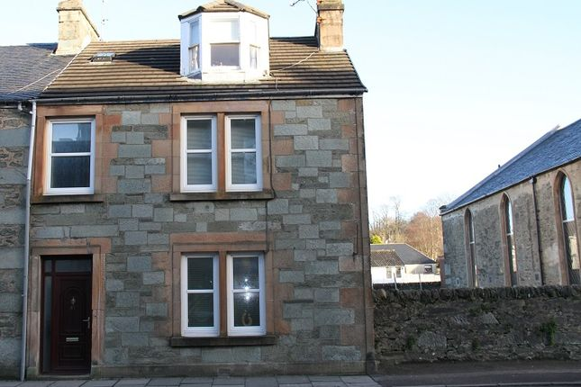 Thumbnail End terrace house for sale in Lochnell Street, Lochgilphead