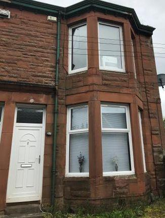 Thumbnail Flat to rent in Christie Street, Mossend, Bellshill