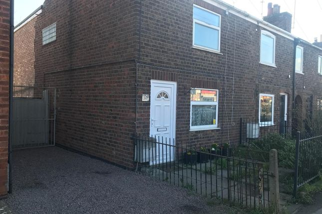 Thumbnail End terrace house for sale in London Road, Kirton, Boston