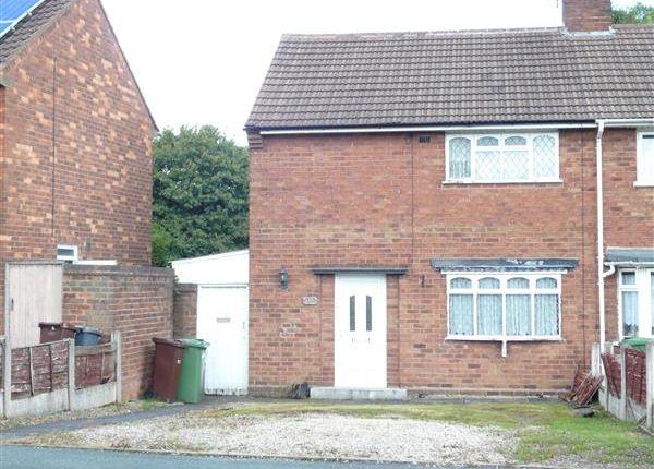 Thumbnail End terrace house for sale in Castlebridge Road, Wednesfield, Wednesfield