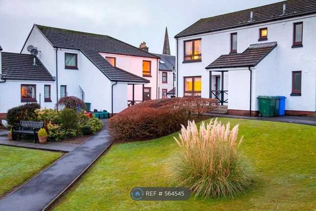 Thumbnail Terraced house to rent in Collins Court, Darvel
