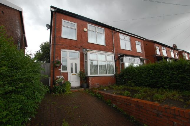 Thumbnail Semi-detached house to rent in Hamel Street, Bolton