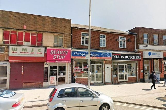 Thumbnail Flat to rent in Princess Parade, High Street, West Bromwich