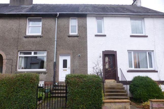 Thumbnail Terraced house to rent in Carbeth Road, Milngavie, Glasgow