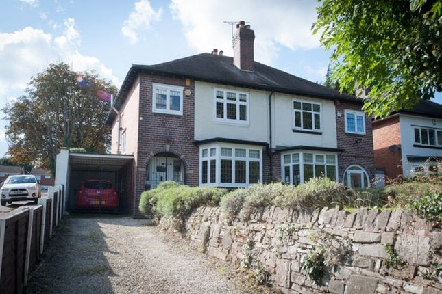 Thumbnail Semi-detached house for sale in Boldmere Road, Sutton Coldfield