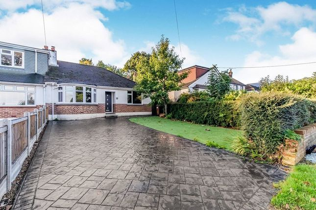 Thumbnail Bungalow to rent in Chestnut Avenue, Walderslade, Chatham
