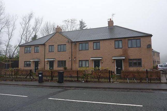 Thumbnail Property to rent in Kingsfield Court, Wirksworth, Matlock