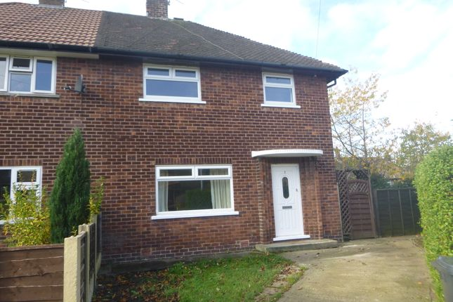 Thumbnail Semi-detached house to rent in Long Meadow, Hyde