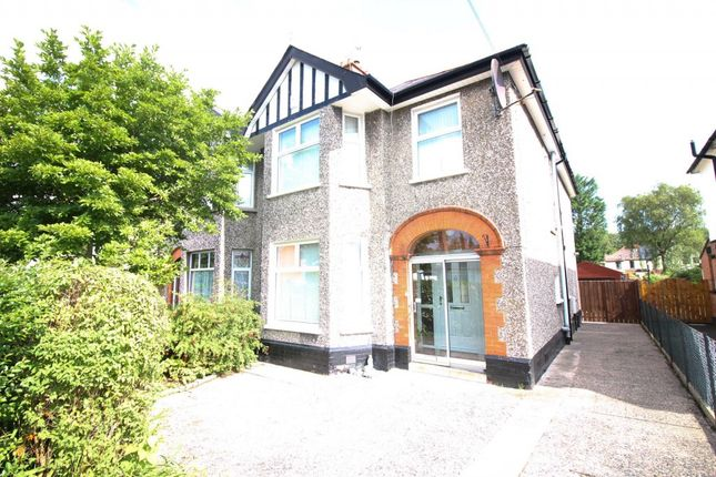Thumbnail Semi-detached house to rent in Sicily Park, Finaghy, Belfast