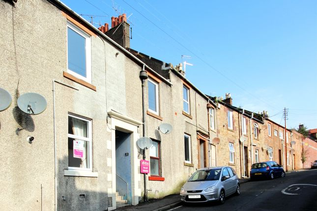 Welltrees Street, Maybole KA19