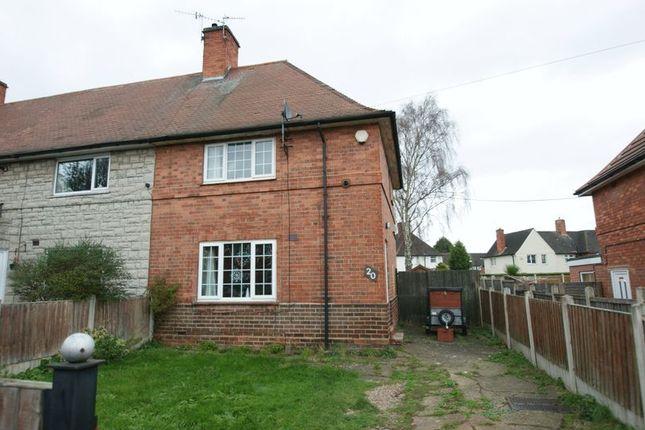 Thumbnail Terraced house to rent in Albury Drive, Aspley, Nottingham
