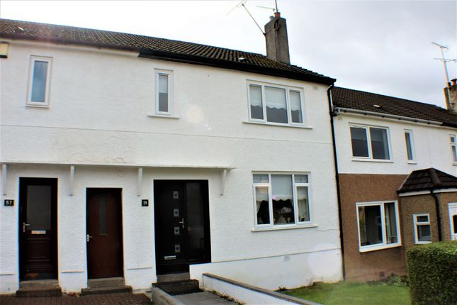 Thumbnail Terraced house for sale in Abbey Drive, Glasgow