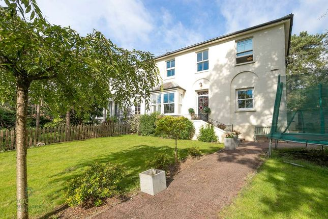 Thumbnail Semi-detached house for sale in 10 High Road, Loughton