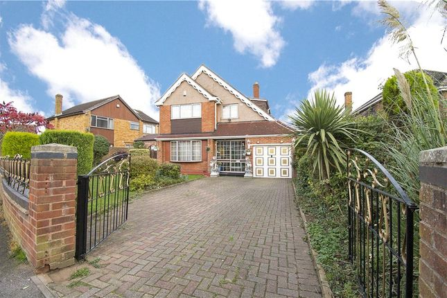 Thumbnail Detached house for sale in Frankwell Drive, Potters Green, Coventry, West Midlands