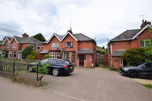 Weedon Road, Northampton NN5