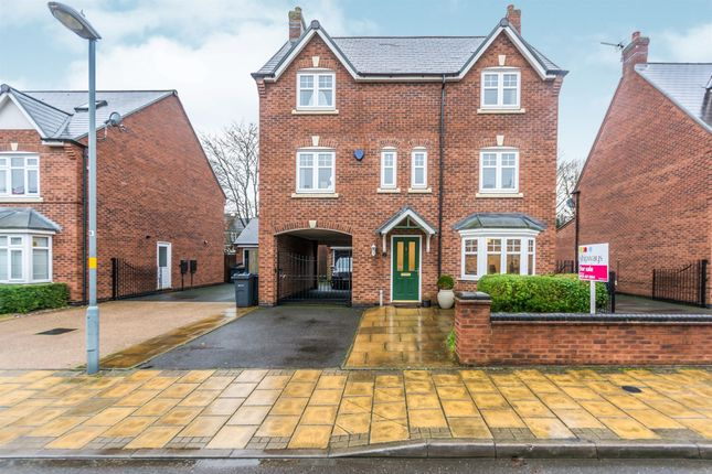 Thumbnail Detached house for sale in Cardinal Close, Edgbaston, Birmingham