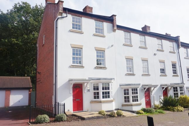 Thumbnail End terrace house for sale in Nether Hall Avenue, Great Barr, Birmingham.