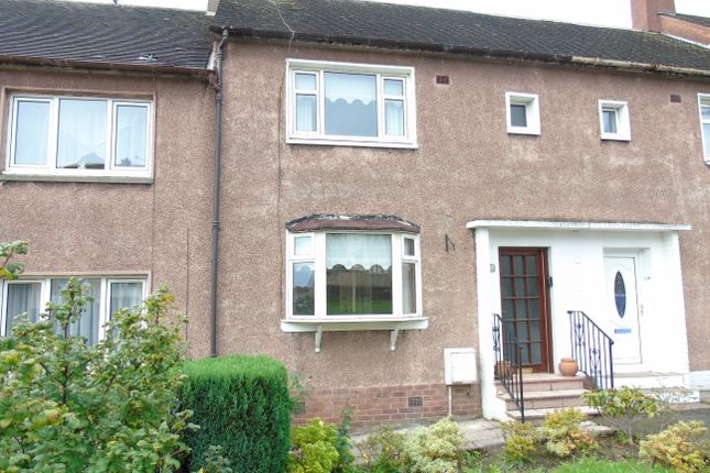 Thumbnail Terraced house for sale in Sherdale Avenue, Chapelhall, Airdrie, North Lanarkshire