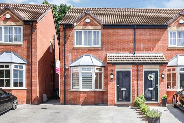 3 bed semi-detached house for sale in Queens Row, Dinnington, Sheffield S25