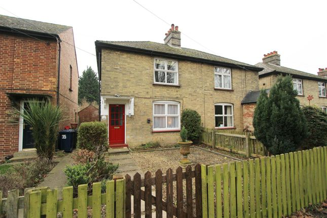 2 bed semi-detached house for sale in Cambridge Villas, Cambridge Road, Godmanchester, Huntingdon