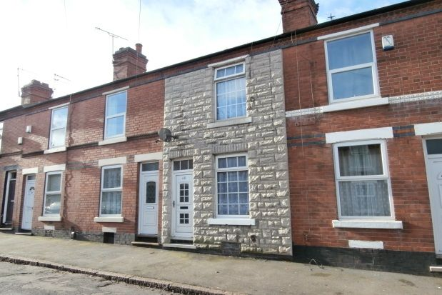 Thumbnail Property to rent in Shrewsbury Road, Nottingham