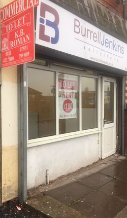 Thumbnail Retail premises to let in Green Lane, Birmingham