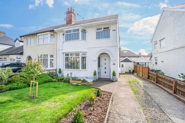 Thumbnail Semi-detached house for sale in Prenton Road East, Tranmere, Birkenhead