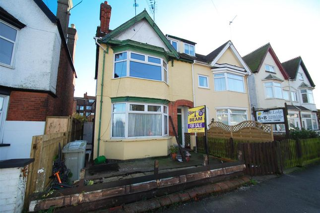 Thumbnail Flat for sale in Tower Row, Drummond Road, Skegness