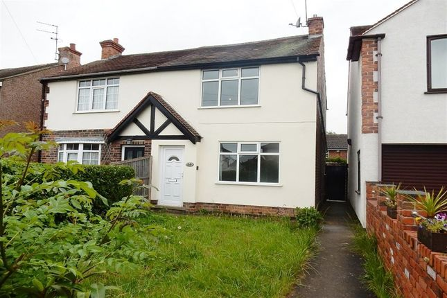 Thumbnail Semi-detached house to rent in Attenborough Lane, Beeston, Nottingham