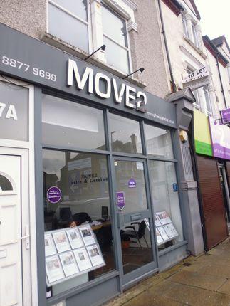 Office to let in Garratt Lane, Wandsworth