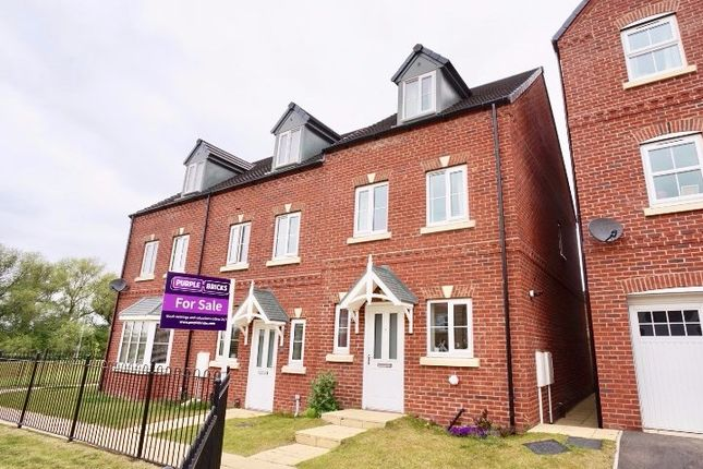 Thumbnail End terrace house for sale in Marris Way, Caistor