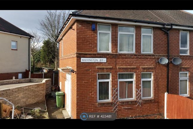 Thumbnail Semi-detached house to rent in Kilvington Road, Sheffield