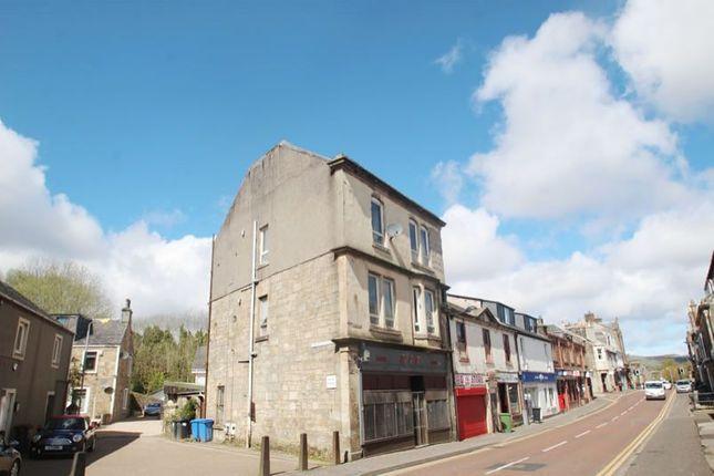 Flat for sale in 13, Craighouse Square, Kilbirnie, North Ayrshire KA257Af