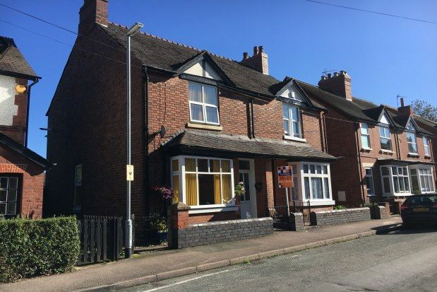 Thumbnail Property to rent in Ivanhoe Road, Lichfield