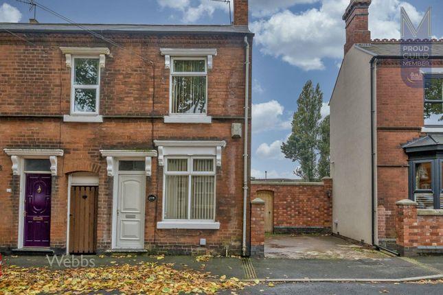 Thumbnail Terraced house for sale in Harrison Street, Bloxwich, Walsall