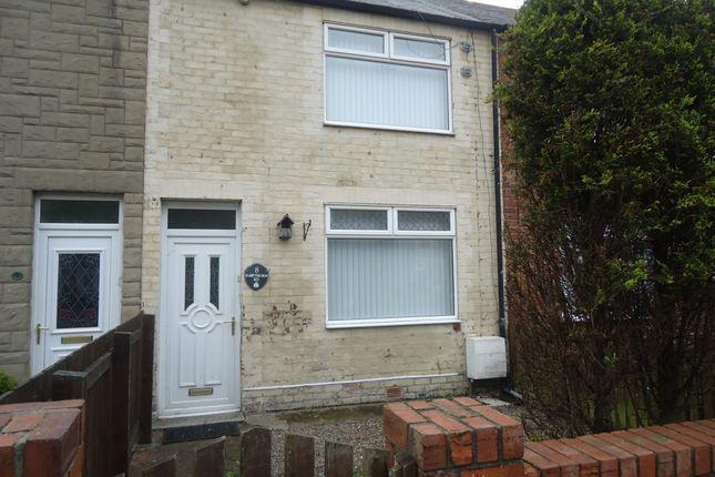 Thumbnail Terraced house to rent in Hawthorn Road Ashington, Ashington