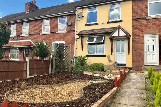 Thumbnail Terraced house to rent in Littleworth Road, Hednesford, Cannock