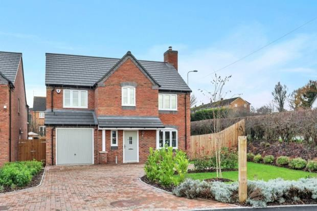 Thumbnail Detached house for sale in Hathorn Grove, Rugeley