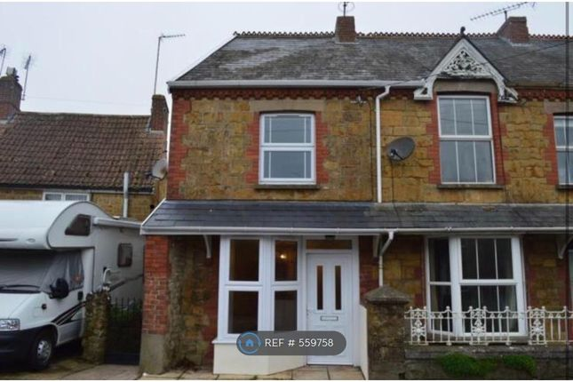 Thumbnail End terrace house to rent in Ditton Street, Ilminster