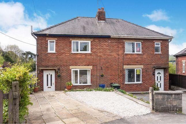 3 bedroom semi-detached house for sale in King Edward Street, Wirksworth