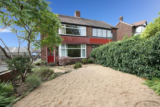 Thumbnail Semi-detached house to rent in Broadway, Horsforth, Leeds